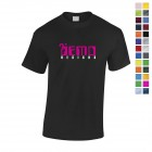 5000-BL-2C - Heavyweight Colour T-Shirt - product thumbnail