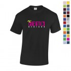 5000-BL-3C - Heavyweight Colour T-Shirt - product thumbnail